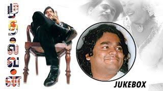 getlinkyoutube.com-A.R.Rahman Hits | Mudhalvan - Audio Jukebox (Full Songs)