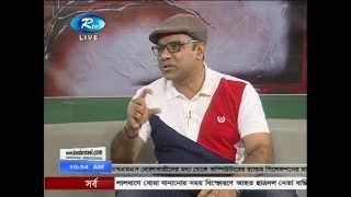 getlinkyoutube.com-তারকালাপ  মিশা সওদাগর