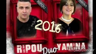 getlinkyoutube.com-الشابة يمينة CHEBA YAMINA &   RIPOU 2016