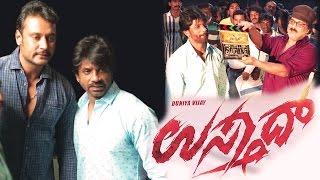 getlinkyoutube.com-Box Office Sultan Challenging Star Darshan & Crazy Star V Ravichandran at Duniya Vijay's Ustad