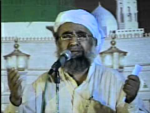 Part 1 -Markaz Islahulmuslimeen Tool Plaza Karachi Annual Conference 15July 2007