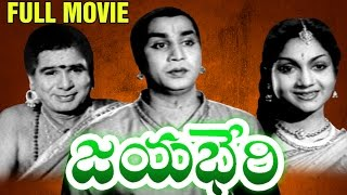 getlinkyoutube.com-Jayabheri Full Length Telugu Movie || DVD Rip..