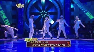 getlinkyoutube.com-【TVPP】2PM - Power Sexy Dance, 투피엠 - 파워 섹시 댄스 @ Star Dance Battle