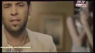 getlinkyoutube.com-كليب احمد جواد با القلب 2012