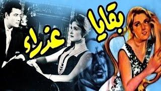 getlinkyoutube.com-Baqaya Azraa Movie - فيلم بقايا عذراء