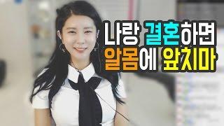 getlinkyoutube.com-윤미가 결혼하면 매일매일이 19금 남자가 집에 안 들어올 수도 있어요 - 허윤미허니TV