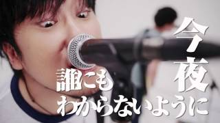getlinkyoutube.com-THE FOREVER YOUNG -HELLO GOODBYE-【Official Video】
