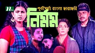 getlinkyoutube.com-Nirmom (নির্মম) Popular Bangla Movie by Shabana & Alamgir | NTV Bangla Movie | Full