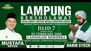 Lampung Bersholawat jilid 7 KHUDUNI