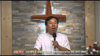 getlinkyoutube.com-선한 교회, 선한 목사, 성령의 교회
