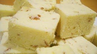 getlinkyoutube.com-How to cook 5 minute Barfi Mithai Indian Sweets || Raji Osahn