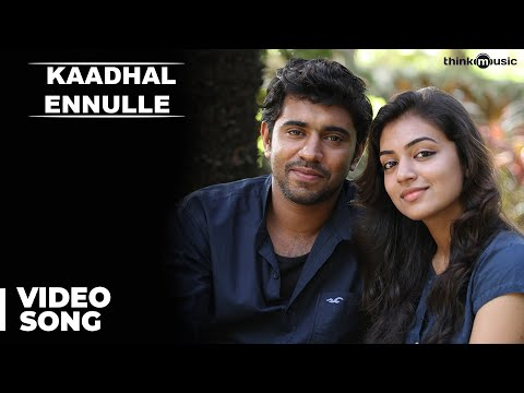 Neram Tamil Song - Kaadhal Ennulle