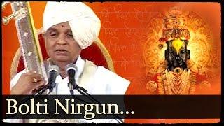 getlinkyoutube.com-Shree Babamaharaj Satarkar Kirtans - Bolti Nirgun - Famous Marathi Devotional Songs