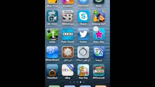 getlinkyoutube.com-تنزيل التطبيقات مجانا للايفون جديد