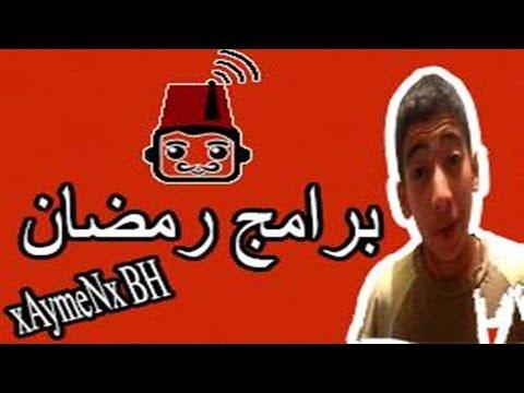 كوارث التلفزيون الجزائري في رمضان by Aymen Bacha