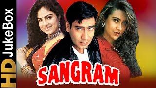 Sangram 1993 | Full Video Songs Jukebox | Ajay Devgan, Karisma Kapoor, Ayesha Jhulka