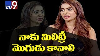 My dream husband is a Military officer : Actress Sri Reddy - TV9 Now