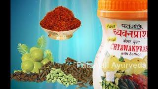 getlinkyoutube.com-Patanjali Chyawanprash  |  Patanjali Ayurveda