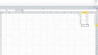 getlinkyoutube.com-إدخال البيانات و تعديلها عن طريق نموذج إدخال بيانات