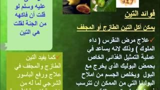 getlinkyoutube.com-علاج النقرس لدكتور عبدالباسط السيد ..