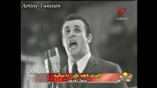 Fahd Ballan - Ya Salima فهد بلان يا سالمة حفل بتونس