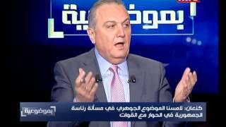 getlinkyoutube.com-Bi Mawdouiyeh - Ibrahim Kanaan - Charles Ayoub - 04/02/2015
