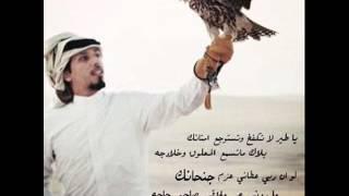 getlinkyoutube.com-قلبي مايطيق جديد الشاعر حمد البريدي