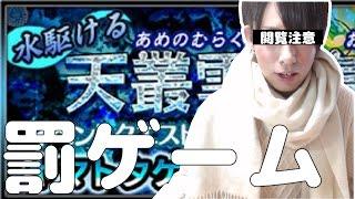 getlinkyoutube.com-【モンスト】閲覧注意!罰ゲーム「女装」でヤマタケ攻略!【ぎこちゃん】