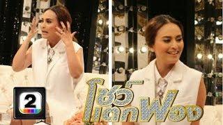 getlinkyoutube.com-นานา ไรบีน่า ฉ.เต็ม part3 คริส หอวัง(เมนเทอร์ The Face Thailand Season 2)  เเฉเรื่องน่าอาย
