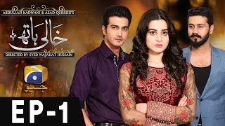 KHAALI HAATH   Episode 1 | HAR PAL GEO