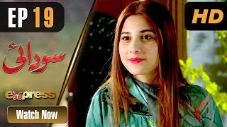 Pakistani Drama | Sodai - Episode 19 | Express Entertainment Dramas | Hina Altaf, Asad Siddiqui