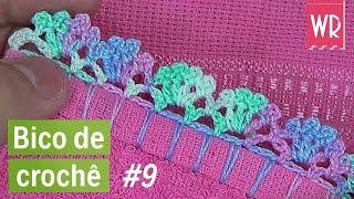 getlinkyoutube.com-Bico de crochê fácil e completo para iniciante #9