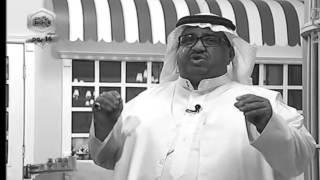 getlinkyoutube.com-لكل بدايه نهايه\أبو عبدالكريم