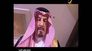 getlinkyoutube.com-ميساء مغربي تأخذ كف في هوامير الصحراء.wmv