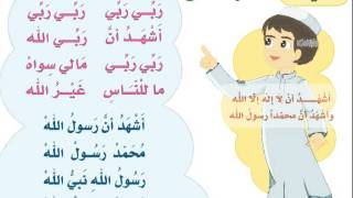 getlinkyoutube.com-نشيد الشهادتان