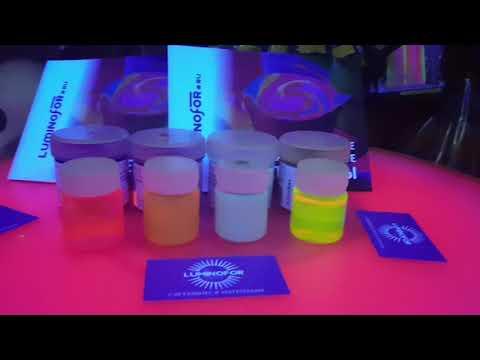 Флуоресцентный водорастворимый концентрат
