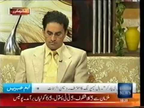 Pakistan Predictions 2014 - YouTube by World Class Youngest Numerologist Mustafa Ellahee.P8
