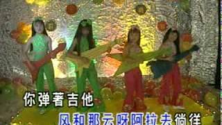 getlinkyoutube.com-四千金 ~ 彌渡山歌 / 我來彈你來唱