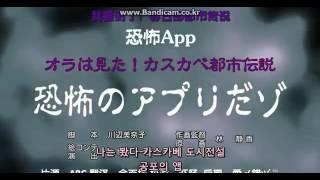getlinkyoutube.com-[미니극장]짱구는 못말려 미방영[비서앱ㅂ]