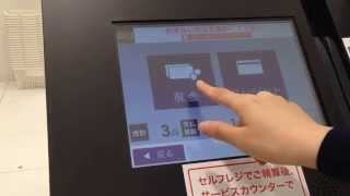 getlinkyoutube.com-gu セルフレジを体験しました。 gu Japanese Fast Fashion Self-Casher