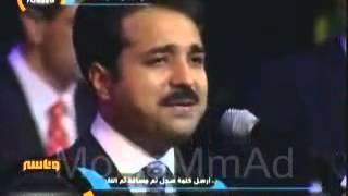 متيم في الهوى راشد الماجد عزف ناي رضا بدير NayPlayerRedaBedair