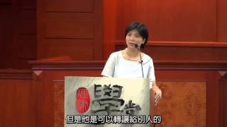 getlinkyoutube.com-[理律學堂] 強制執行實務經驗分享-黃欣欣