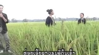 getlinkyoutube.com-ปลาบู่คำ บัวลาเพ็ดท่าแขก