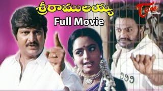 Sri Ramulayya Telugu Full Movie | Mohan Babu, Soundarya