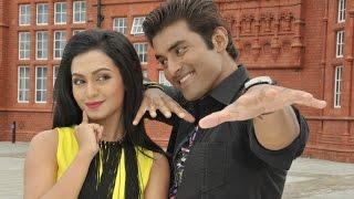 getlinkyoutube.com-Topor Mathae | Ankush | Nusraat Faria | Savvy | Nakash Aziz | Aashiqui Bengali Movie 2015