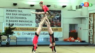getlinkyoutube.com-Спортивная акробатика. Кубок космонавтики в Витебске