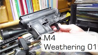getlinkyoutube.com-次世代M4を汚し塗装してみよう!その1:The painting was dirty the M4 air soft gun!no,1