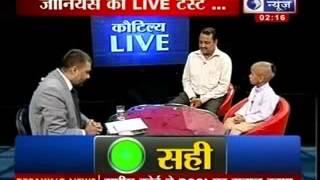 getlinkyoutube.com-India News- KBC with Genius Kid Kautilya - 2.avi
