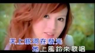 getlinkyoutube.com-Sweety    花草ktv