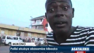 Poliisi ekubye abasamize kibooko